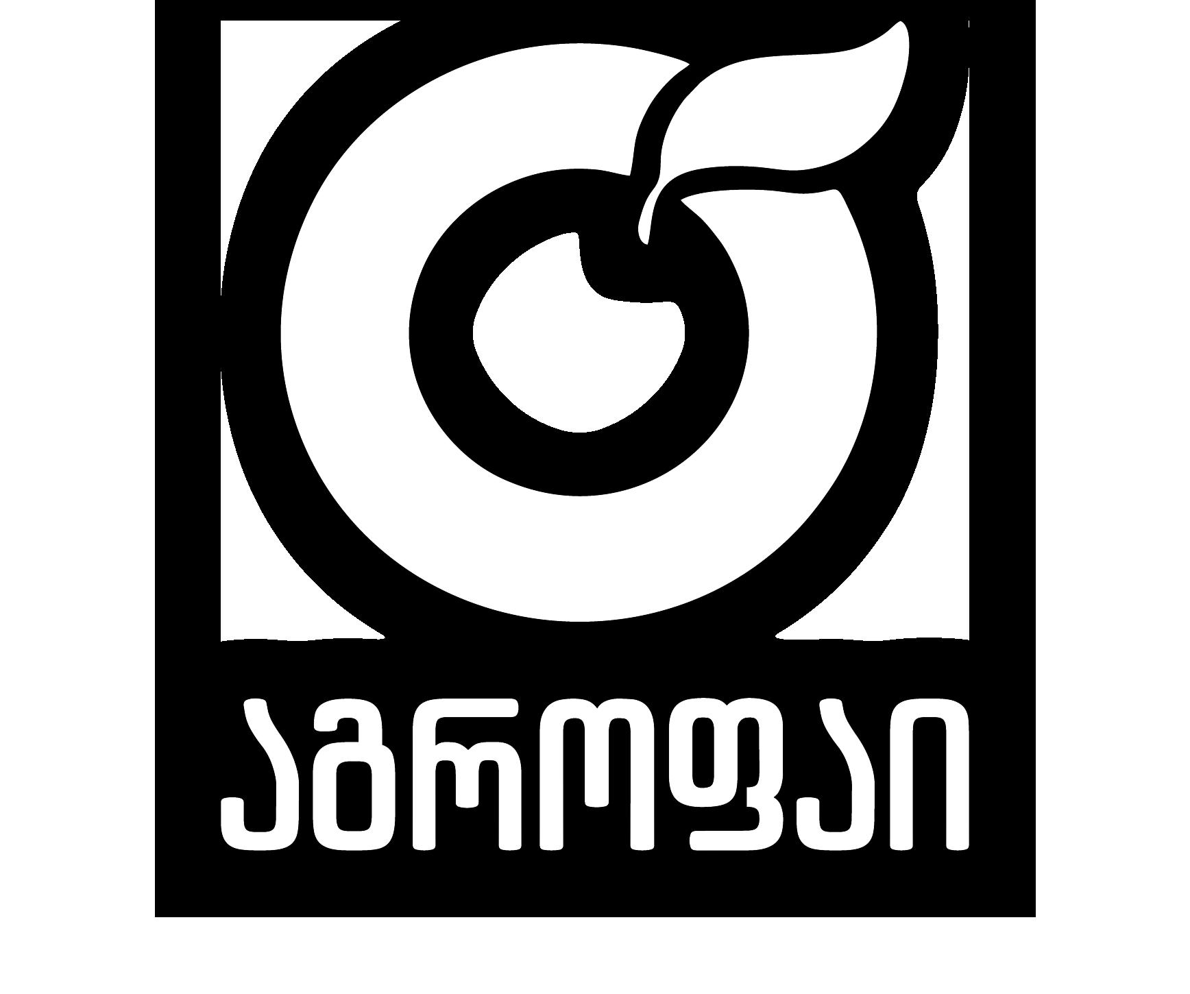 Agrofy-Logo